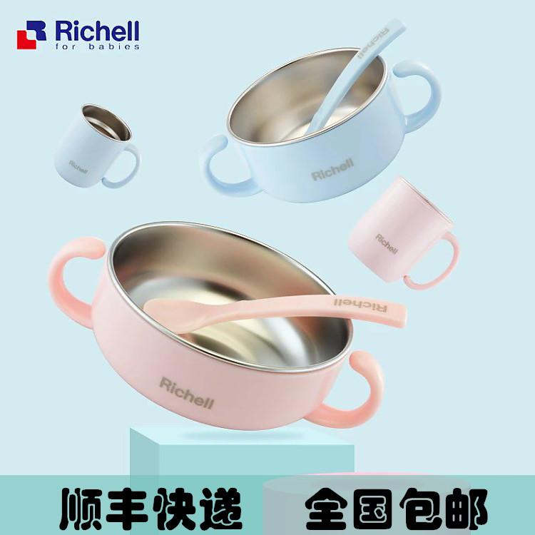 Товары для кормления / Детская посуда Артикул 574859966015