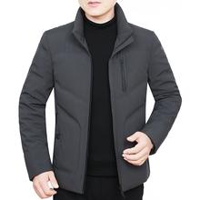 秋冬款适合30至50岁青中年35到40男人45多岁穿花花公子羽绒服外套