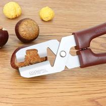 板栗开口器自动回弹生板栗刀栗子开口剪剥壳器家用去皮剥栗器