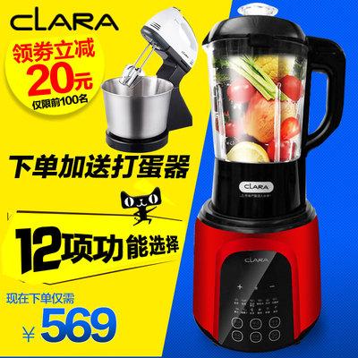 电动果汁机料理机