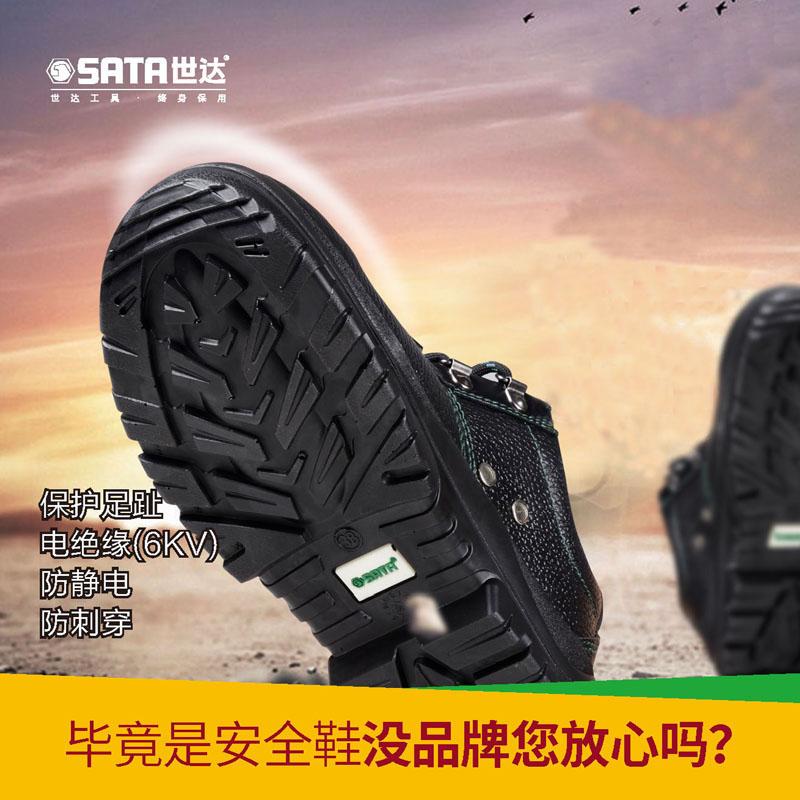 Обувь для путешествий Артикул 539699476023