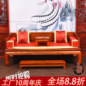 1.0/1.2草龙罗汉床三件套组合实木沙发床榻明清仿古南榆木卧室