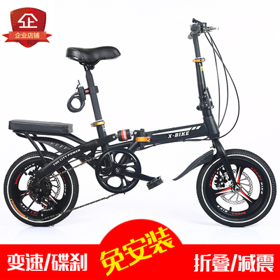 折叠式自行车16寸