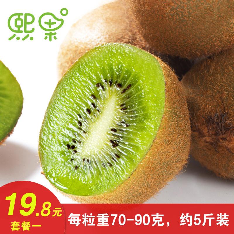 猕猴桃绿果