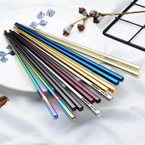 埃恩304筷子不锈钢家用镀钛筷中式金色金属快子非实木防滑方形铁