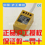 Square inductance proximity switch TL-Q5MC1-Z DC NPN three-wire open DC12V24V