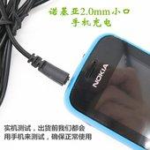 适用诺基亚小孔充电小头5230 e63 e71n8手机充电数据线1050蓝牙  usb充电线小孔充电线 2730c电源线