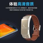 高端大气智能通话蓝牙耳机手表 智能穿戴运动计步手环礼品正品