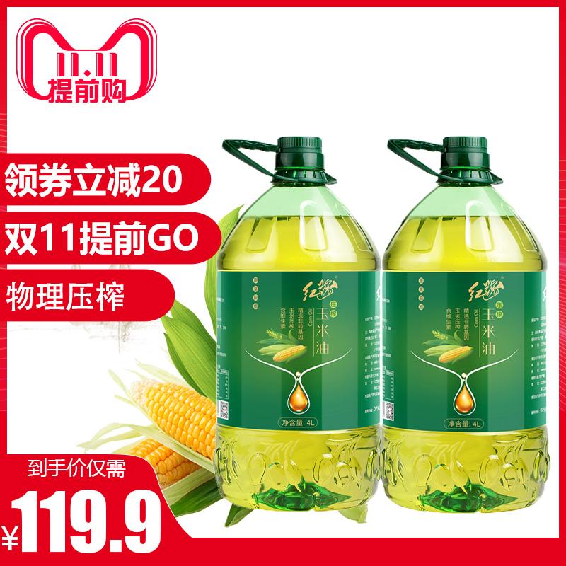 红号 压榨玉米油4000ml*2组合装非转基因玉米油 食用油 植物油