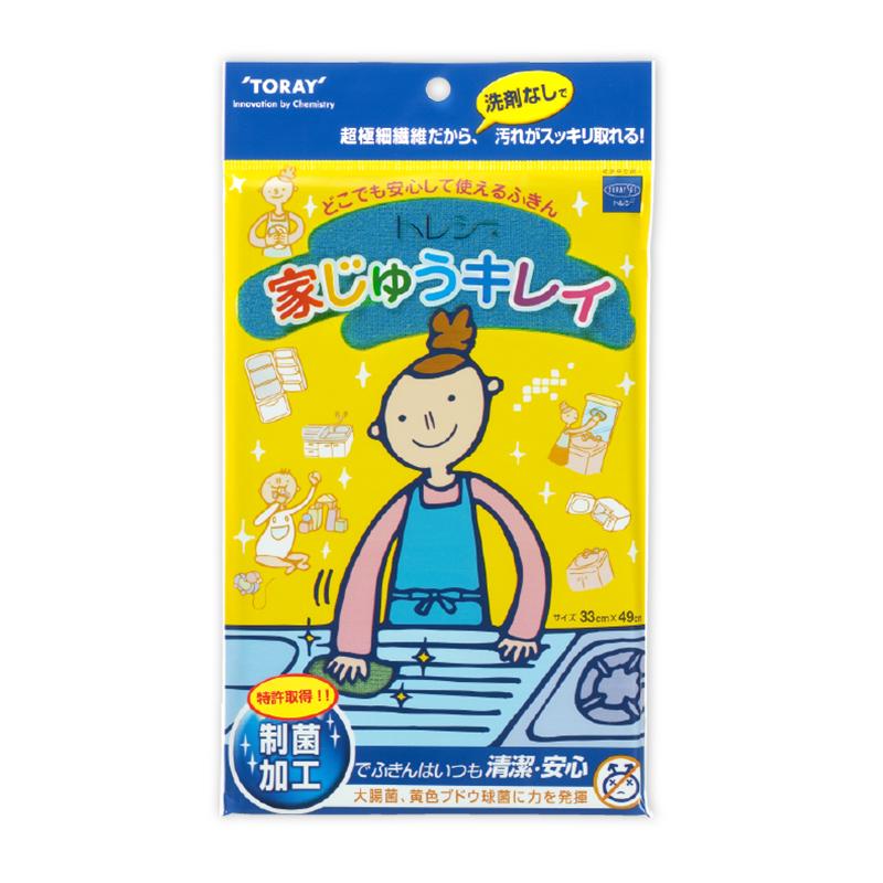东丽(TORAY)日本进口 高密度纤维 抗菌耐用 全屋高效清洁擦拭布