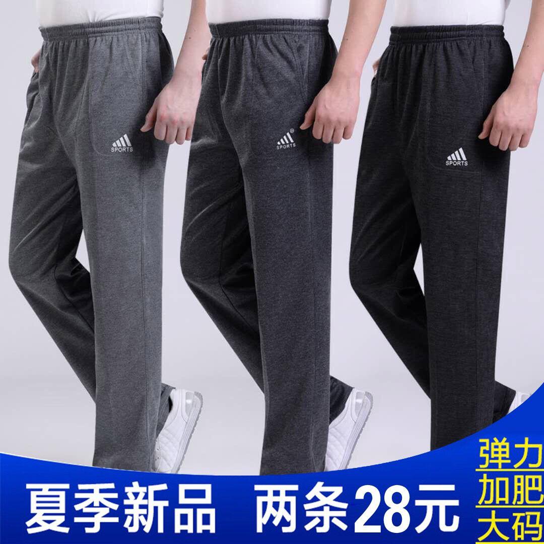 特价夏季薄款中老年运动裤男裤宽松长裤中年爸爸装休闲裤直工装裤