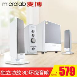 Microlab/麦博 FC570梵高台式电脑笔记本音响2.1重低音家用音箱