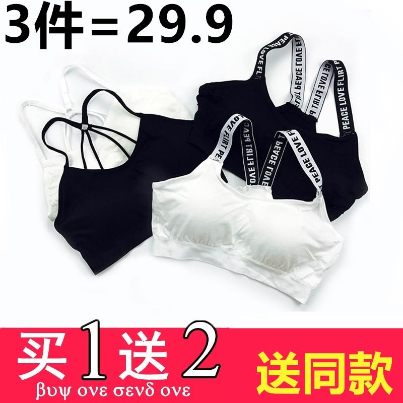 小女孩的内衣8-9-10-12岁小学生发育期穿的背心吊带女童文胸隐形