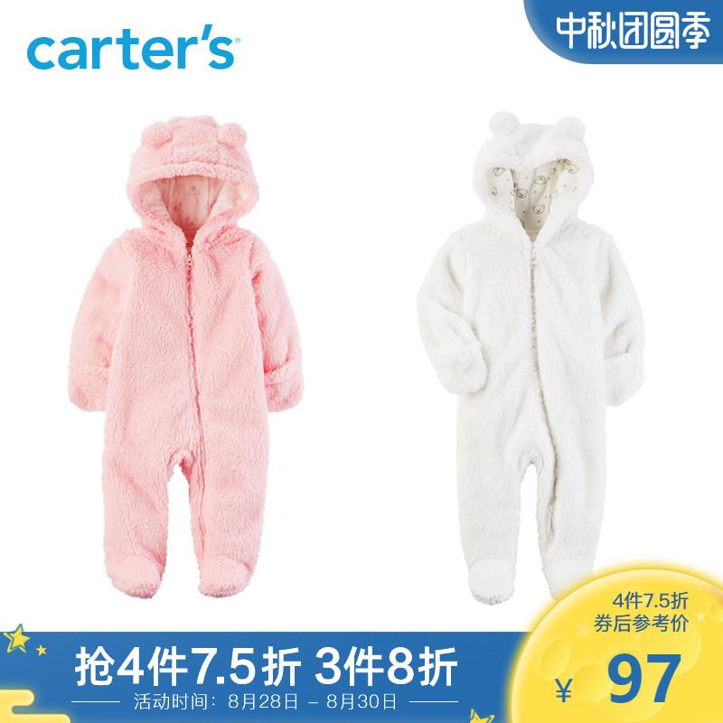 3色可选宝宝连体衣加厚Carters1婴儿爬
