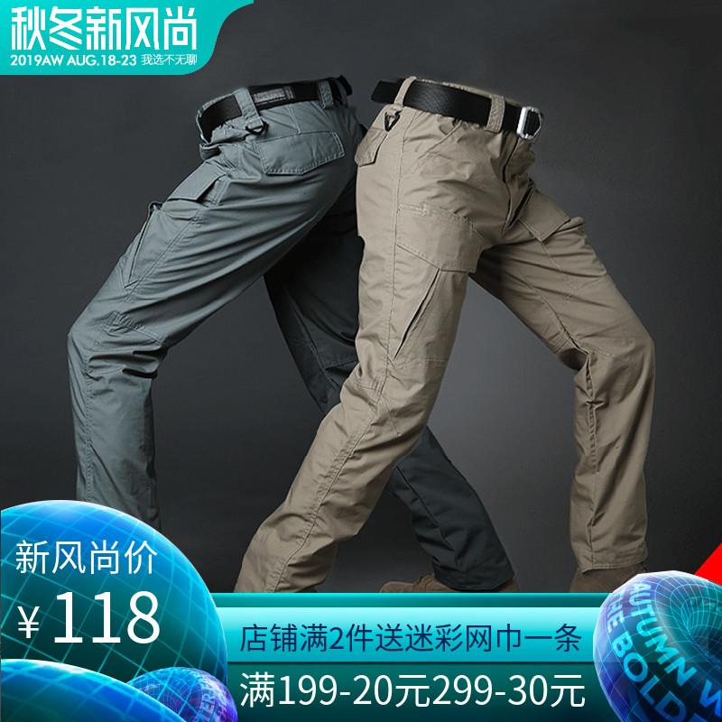 名鹏速干裤男夏季薄款战术裤户外休闲防水长裤轻薄透气登山工装裤