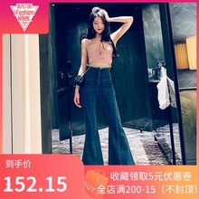 Clothes Keeper Spring and Summer 2019 Women's Fashion Street High-waistband Hip Jeans with Slim Elastic Bell Trousers