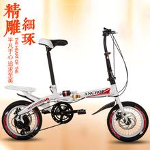 飞鸽铁锚折叠自行车成人14寸16寸变速碟刹男女式儿童减震轻迷你车