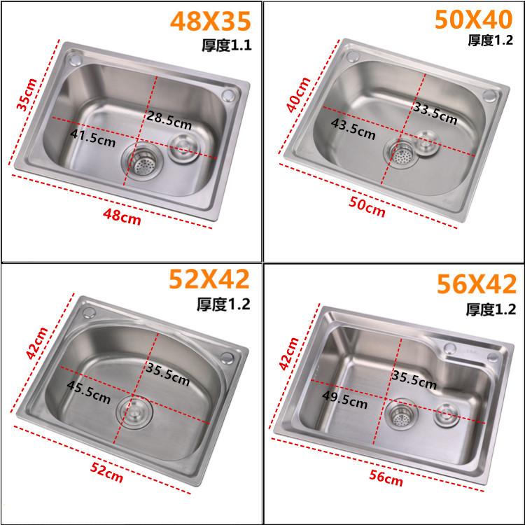 304不锈钢水槽单槽厨房洗菜盆洗碗盆单盆加厚洗碗池大单槽套装
