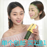 Let you cut cucumber slice beautiful container cucumber ultra thin slicer mask knife magic knife peel cucumber pencil sharpener