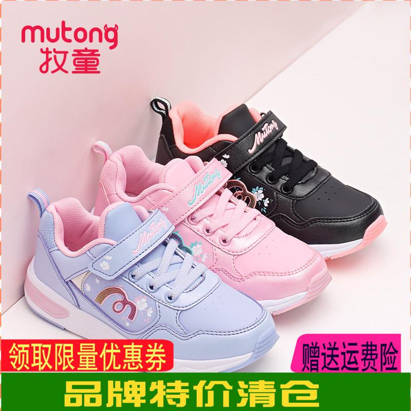 牧童女童鞋春季皮面运动鞋儿童中大童魔术贴防滑跑步鞋黑粉色清仓