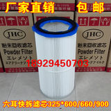 240g powder recycling powder electrostatic spray solenoid valve dust removal six ear quick release filter filter chuck