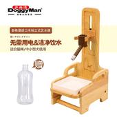日本DoggyMan多格漫进口木制立式饮水器  天然木洁净滚珠饮水