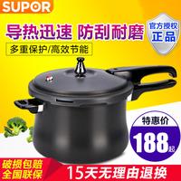 高壓鍋消毒鍋