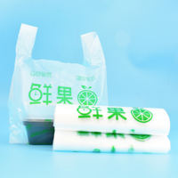 Thicken fruit plastic bag shopping bag wholesale vegetable packaging plastic bag fruit fishing bag can be customized printing logo