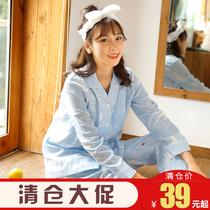 哺乳套装春秋外出时尚喂奶衣哺乳衣两件套显瘦喂奶衣套装产后辣妈
