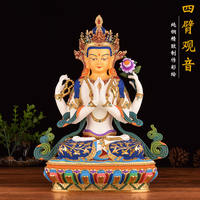 Buddhist supplies Taiwan Pure copper carved gold painted Tantric Buddhism 10 inch four-arm Guanyin ornaments 31cm high