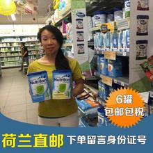 荷兰本土牛栏4段直邮代购Nutrilon婴儿配方奶粉6罐包邮1岁起