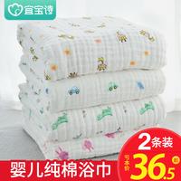 婴儿浴巾纯棉柔软