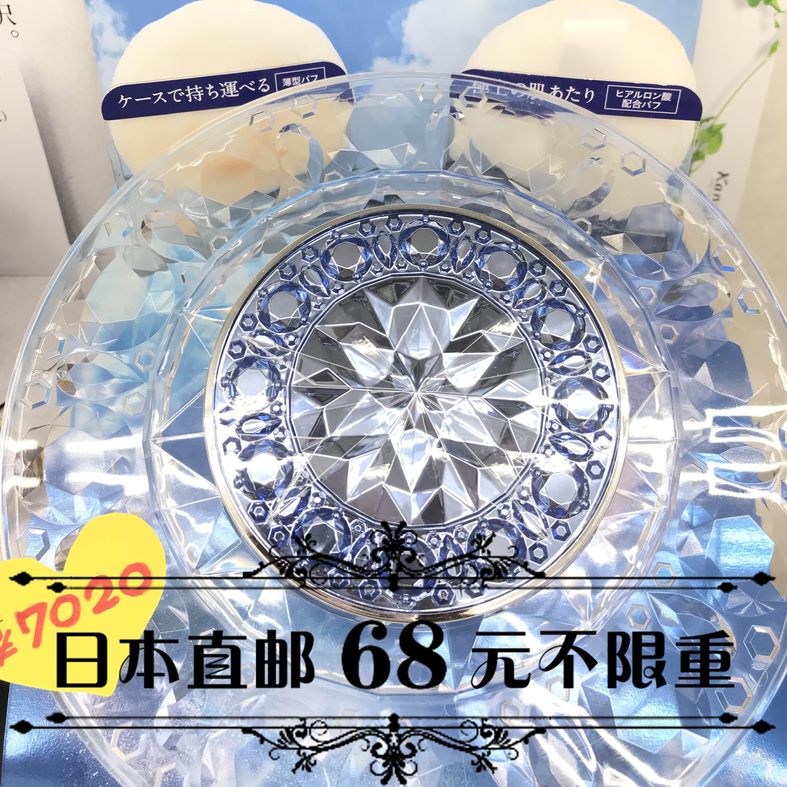 日本代购【直邮】KOSE高丝 雪肌精 2018年限定奢华蜜粉饼5.16发售