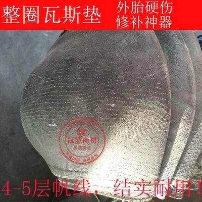 70016整圈瓦斯垫片外胎切割尼龙线整垫外胎瓦斯垫片补胎垫片工具