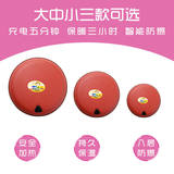 Genuine ruby large and medium-sized magnetic therapy health care electric heating treasure electric hot cake warm hand treasure charging warm hand cake