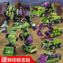 NBK变形玩具金刚ko GT大力神合体透明拖斗搅拌车挖掘机机器人男孩