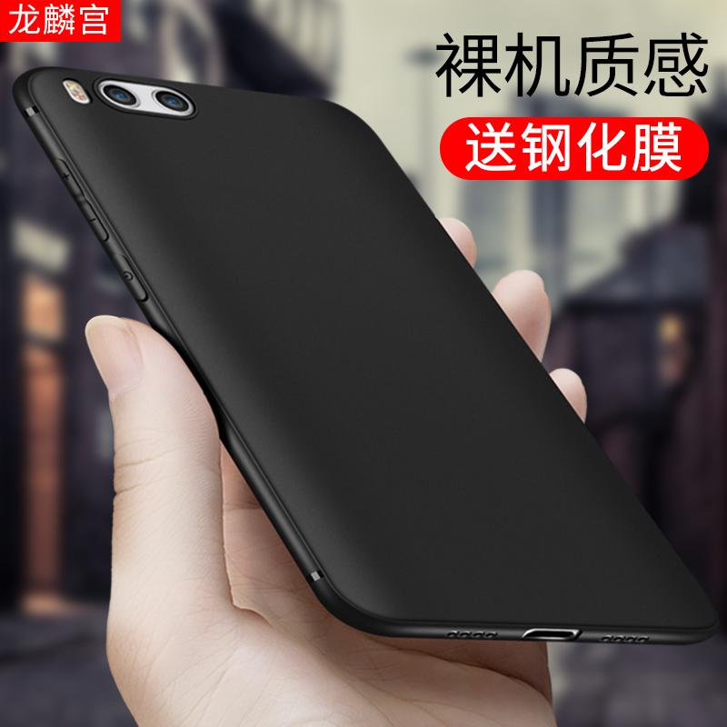 红米3手机壳硅胶