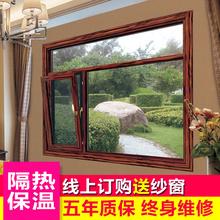 上海隔音窗阳光房 凤铝坚美维盾断桥铝门窗 封阳台平开铝合金门窗图片
