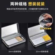 香菸520烟盒20支装黄鹤楼香yan20支超薄烟盒香菸盒烟具细杆男士毛
