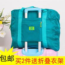 可折叠旅行收纳包尼龙防水出差旅游行李衣服整理收纳袋手提旅行包