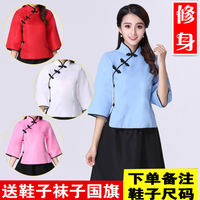 Republic of China wind student dress female five four youth dress class wear women's tunic men's performance clothing retro clothing class service