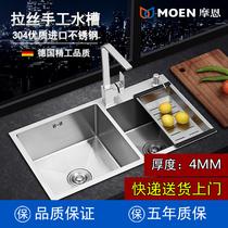 摩恩厨房水槽双槽 304不锈钢洗碗池加厚家用手工盆台上台下洗菜盆