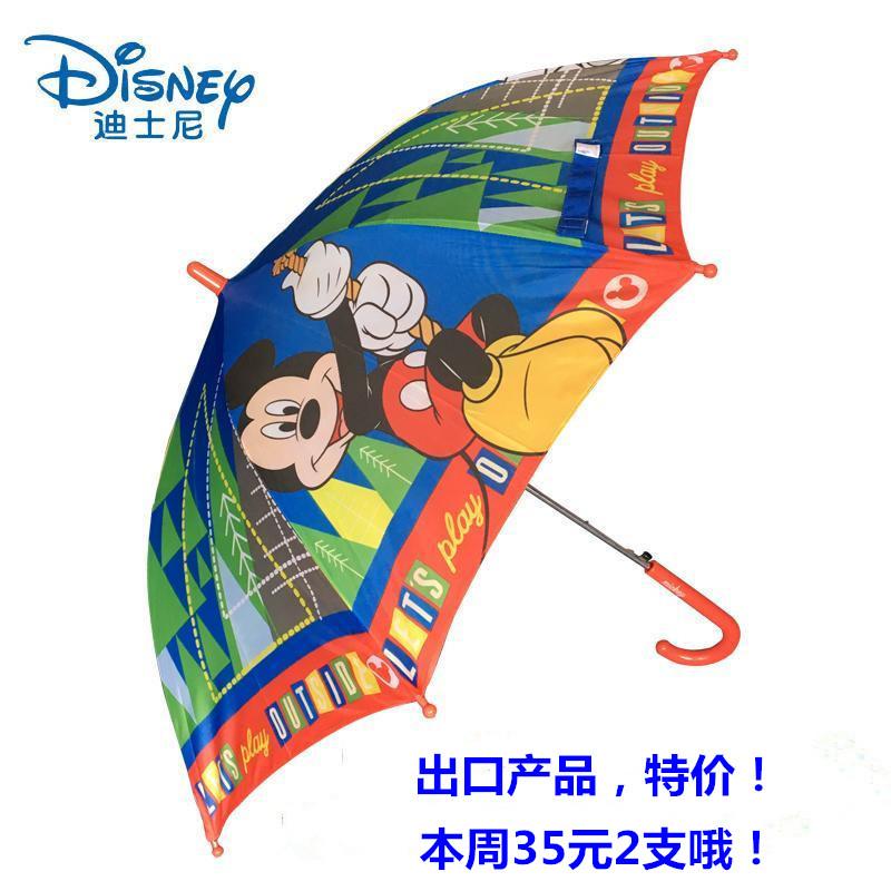 正品迪士尼儿童雨伞出口雨伞卡通伞男童女童自动伞小学生雨伞