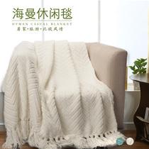 纯色毛毯办公室时尚午休盖毯双面清新美容院单人加厚披肩个姓床边