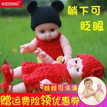 仿真娃娃玩具婴儿全软胶宝宝硅胶儿童会说话的洋娃娃女孩睡眠娃娃