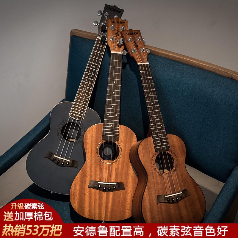 吉他ukulele 尤克里里