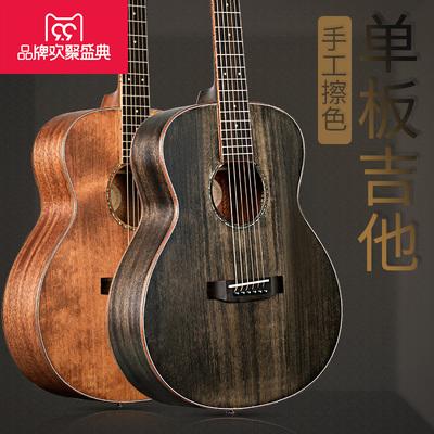 安德鲁单板吉他36寸41寸复古擦色民谣吉它面单圆角初学者入门乐器