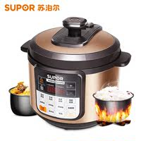 Supor electric pressure cooker home smart 5L high pressure rice cooker official 1 special 2 flagship store 3-4 authentic 5-6 people