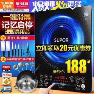 SUPOR/苏泊尔 SDHCB9E88-210电磁炉火锅家用智能正品电池炉灶特价