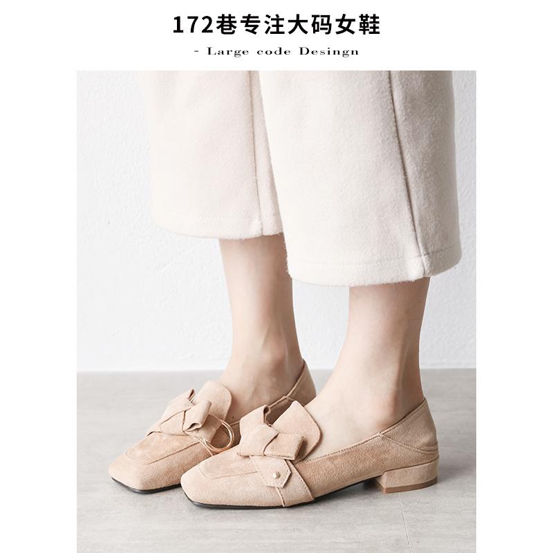 復古樂福鞋